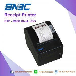 เครื่องพิมพ์ SNBC - BTP R880 Receipt Printer
