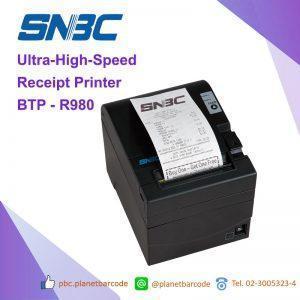 SNBC - BTP R980 Ultra Speed Printer