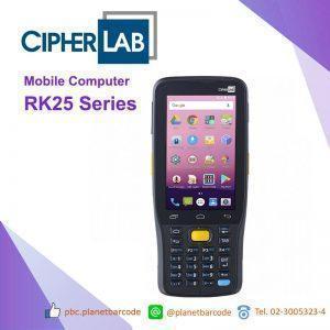 CipherLab RK25 Mobile Computer