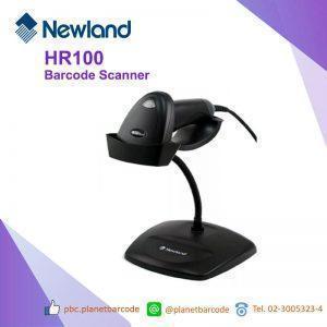 Newland HR100 Barcode Scanner เครื่องอ่านบาร์โค้ด นิวแลนด์