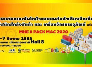 MHE & PACK MAC 2020