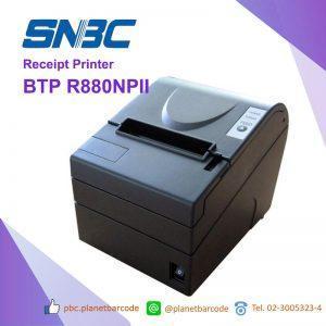 SNBC BTP – R880NPII Printer