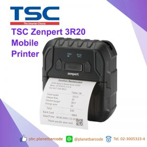 TSC Zenpert 3R20 Mobile Barcode Printer