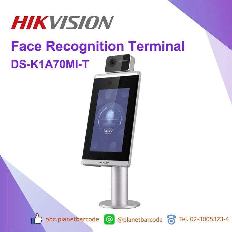 Hikvision เครื่องจดจำใบหน้า DS-K1TA70MI