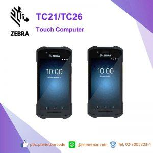Zebra TC21 / TC26 Touch Computer