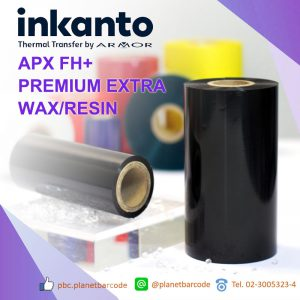 INKANTO APX FH+ PREMIUM EXTRA WAX/RESIN