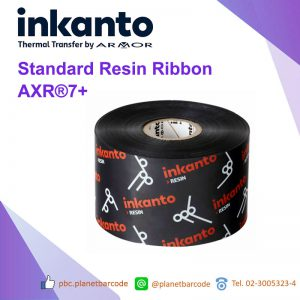 INKANTO AXR7+ Ribbon Super Premium Resin