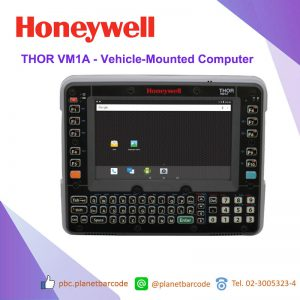 Honeywell THOR VM1A  vehicle-mounted computer