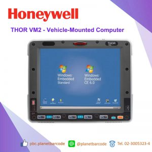 Honeywell Thor VM2 Vehicle Mounted Computer