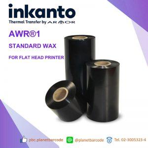 INKANTO AWR1 STANDARD WAX