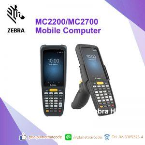 Zebra MC2200 - MC2700 Mobile Computer