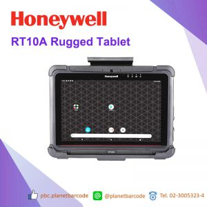 Honeywell RT10A rugged tablet