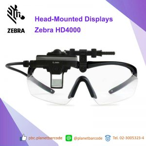 Zebra HD4000 Head-Mounted