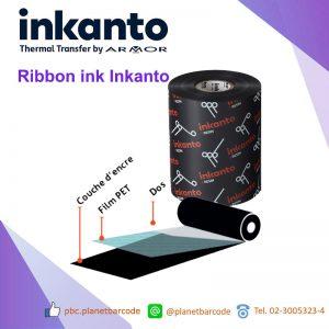 หมึกริบบอนบาร์โค้ด Ribbon ink Inkanto