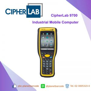 Cipherlab 9700 Industrial Mobile Computer เครื่องอ่านบาร์โค้ดพกพา