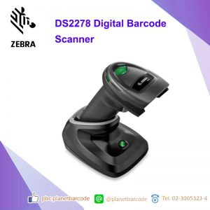 Zebra DS2278 Digital Barcode Scanner