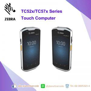 TC52x / TC57x Touch Computer