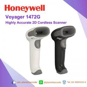 เครื่องสแกนบาร์โค้ด Honeywell Voyager 1472g Barcode Scanner