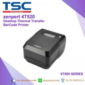 TSC Zenpert 3R20 Mobile Printer