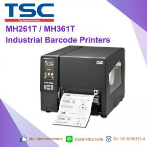 เครื่องพิมพ์อุตสาหกรรม TSC MH261T/MH361T Industrial Barcode Printer