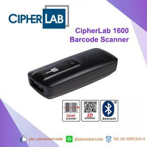 CipherLab 1600 Barcode Scanner