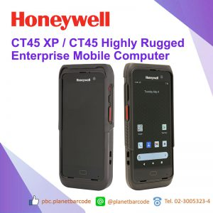 Honeywell CT45XP / CT45 Mobile Computer PDA คอมพิวเตอร์พกพา คอมพิวเตอร์แบบพกพา