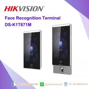 Hikvision เครื่องจดจำใบหน้า รุ่น DS-K1T671M