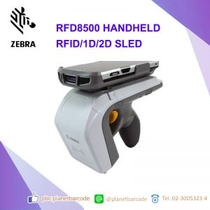 Zebra RFD8500 Bluetooth Handheld RFID Sled RFID Reader เครื่องอ่านอาร์เอฟไอดี