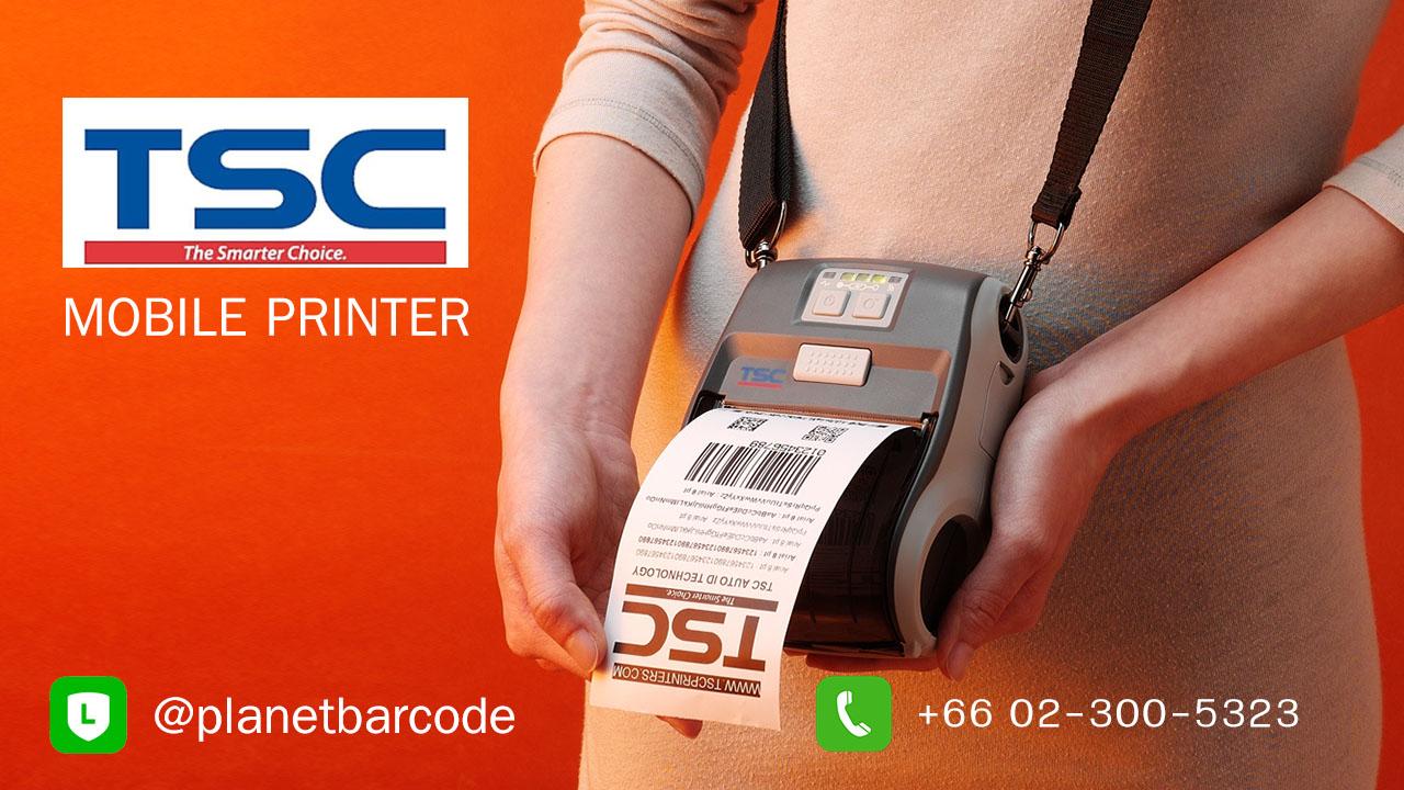 TSC Zenpert 3R20 Mobile Barcode Printer